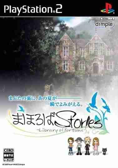 Descargar Mahoroba Stories [JAP] por Torrent
